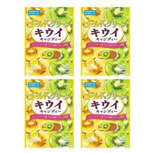 (全国送料無料)ライオン菓子 ゴールド&グリーンキウイキャンディー【4コ入り】おかしのマーチ メール便(4903939012891sx4m)
