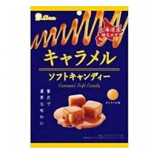 ライオン菓子 キャラメルソフトキャンディー 70g 18コ入り (4903939013249c)