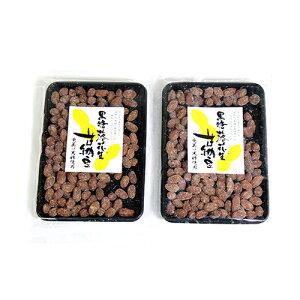 (全国送料無料) 森田製菓 黒糖落花生 甘納豆 230g 2コ入り メール便 (4952054559590x2m)