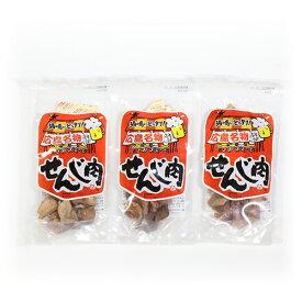 (全国送料無料) 広島名物!大黒屋食品 せんじ肉 40g 3コ入り メール便 (4974953169045x3m)