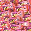 (全国送料無料) マルカワ 赤ベーガム<コーラ味>【100個】おかしのマーチ メール便 (49186840x2m)