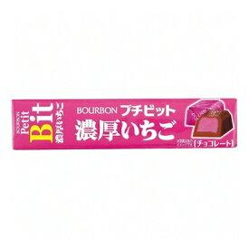 ブルボン プチビット 濃厚いちご 48g 10コ入り 2017/04/04発売