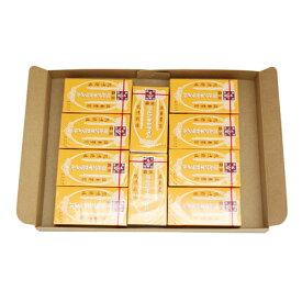 (全国送料無料) 森永製菓 ミルクキャラメル 12粒 10コ入り メール便