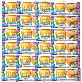 (全国送料無料)グリコ バランスオンminiケーキ チーズケーキ 1個 24コ入り メール便 (45183355sx24m)