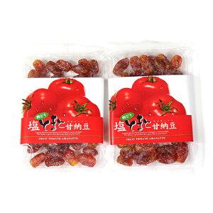 (全国送料無料) 森田製菓 塩とまと甘納豆 150g 2コ入り メール便 (4990855065087x2m)