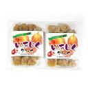 (全国送料無料) 森田製菓 ラム酒の香り いちじくグラッセ 230g 2コ入り メール便 (4990855070203x2m)