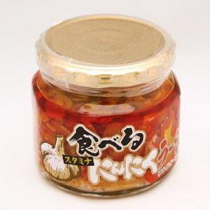 森田製菓 食べるスタミナにんにくラー油 180g (常温) (4990855044068)