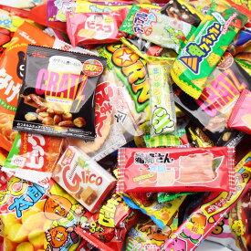 おかしのマーチ 小袋スナック&駄菓子セットA(全71コ入) (omtma0829)