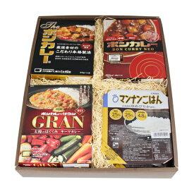 プレゼント ギフト 大塚食品 ザ・ボンカレー ボンカレー (ネオ・ゴールド・グラン) マンナンごはん2パック 全7種 計8個入 (ギフトセット)