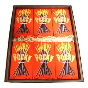おかしのマーチ グリコ ポッキー チョコレート 12個 ギフト セット K (omtma0956)