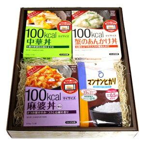 おかしのマーチ 大塚食品 マイサイズ シリーズ 3種類・8個 マンナンヒカリ152g 1個 (計9個) ギフト セット C 電子レンジ用台付き (omtma0998)