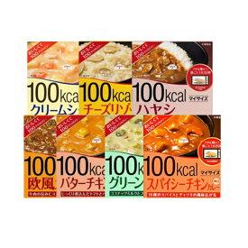 大塚食品 マイサイズシリーズ カレー・シチュー・リゾット 選り取り10コセット(5個×2種類)