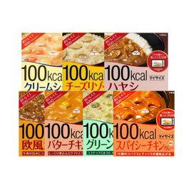 大塚食品 マイサイズシリーズ カレー・シチュー・リゾット 選り取り15コセット(5個×3種類)