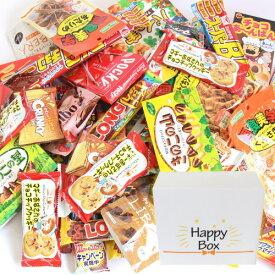 (地域限定送料無料) <ハッピーボックス> お菓子 詰め合わせ チョコレートセット (25種・計41コ)【サービス品付き】おかしのマーチ (omtma5520kk)