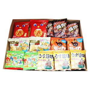 (地域限定送料無料) おかしのマーチ 駄菓子・スナック90コセットG (omtma5611)