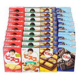 (地域限定送料無料) グリコ 栄養機能菓子Nセット(4種・計36コ) おかしのマーチ (omtma5700k)