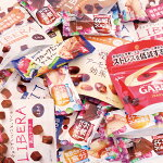 (送料無料)グリコ栄養機能チョコ&栄養機能菓子Bセット(10種・計26コ)おかしのマーチ