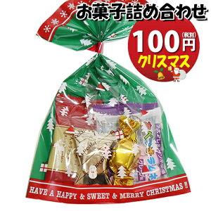 クリスマス袋 100円タイプ miniパック 4 チョコ 駄菓子 袋詰め おかしのマーチ (omtma5825)