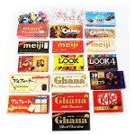 (地域限定送料無料)人気メーカーチョコいっぱいセットA(19種・計57コ)おかしのマーチ