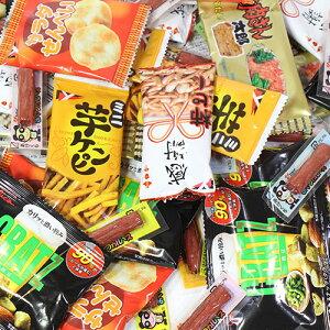 (地域限定送料無料) 小袋食べきりおつまみ珍味 小分けセット C(6種・計190コ) おかしのマーチ (omtma6005k)