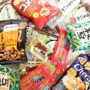 (地域限定送料無料) グリコも入ったおつまみ駄菓子珍味スナックセット(11種・計34コ) おかしのマーチ (omtma6083k)