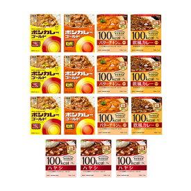 (地域限定送料無料) 大塚食品 ボンカレーゴールド2種・100kcalマイサイズ3種セット(5種・計15コ) おかしのマーチ (omtma6087k)
