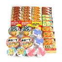 (地域限定送料無料) まとめ買いに最適!カレー・カップ麺セット(11種・計34コ) おかしのマーチ (omtma6094k)