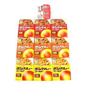 (地域限定送料無料) 大塚食品 ボンカレーゴールド(3種・計9コ)& サトウのごはん1コ付きセット レトルトカレー おかしのマーチ (omtma6102k)