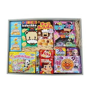 (地域限定送料無料) クラシエフーズ 知育菓子入りこども用お菓子詰め合わせプレゼントギフトセット (omtma6161k)