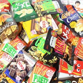 (地域限定送料無料) グリコでワイワイ!家族でたくさん食べられるセット(全19種・計59コ)おかしのマーチ (omtma6164k)