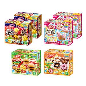 (地域限定送料無料) クラシエフーズ 自宅で楽しむ大人も夢中 種類豊富な知育菓子でプチパーティ(4種・計6コ)セット B (omtma6199k)