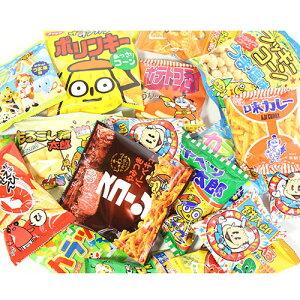 (地域限定送料無料) カルビー・湖池屋も入った駄菓子・小袋スナック菓子セット(14種・計41コ) (omtma6214k)