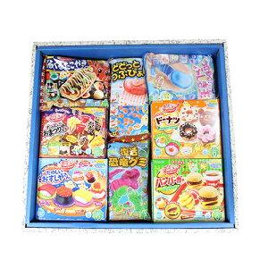 (地域限定送料無料) クラシエフーズ 自宅で楽しむ知育菓子でクッキングギフトセット(8種) C type【2020年版】 (omtma6227gk)