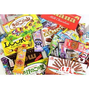 (地域限定送料無料) グリコ ポップキャンも入った人気のチョコ・キャンディセット(16種・36コ) おかしのマーチ クール便 (omtma6248kk)