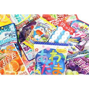 (地域限定送料無料) グミ・キャンディ・ラムネ詰め合わせセット(8種・計47コ)おかしのマーチ (omtma6251k)