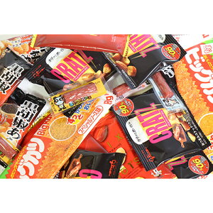 (地域限定送料無料) 小袋食べきりおつまみ珍味小分けセット A (5種・計140コ)おかしのマーチ (omtma6265k)