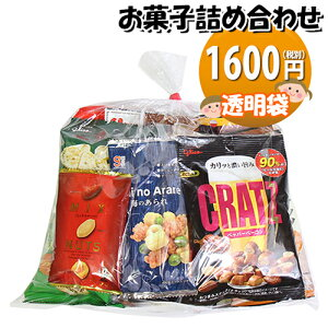 おつまみ珍味13種セット A お菓子 詰め合わせ 駄菓子 袋詰め おかしのマーチ (omtma6273)