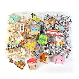 (地域限定送料無料) かわいい駄菓子アニマルシリーズチョコレート玉 Aセット (4種・計46コ) おかしのマーチ (omtma6299k)