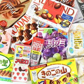 (地域限定送料無料) 明治の人気のお菓子詰め合わせセット (14種・計16コ) おかしのマーチ (omtma6370k)