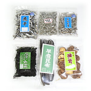 (地域限定送料無料) 国産乾物詰め合わせセットA(6種・6コ) おかしのマーチ (omtma6381k)