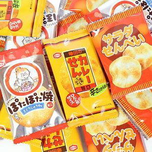 (地域限定送料無料) 小袋せんべい食べ比べセット C(3種・80コ) おかしのマーチ (omtma6393k)