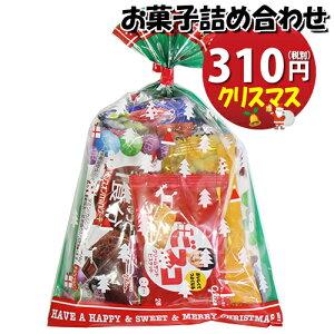 クリスマス袋 310円 グリコ栄養機能食品お菓子詰め合わせ 駄菓子 袋詰め おかしのマーチ (omtma6430)