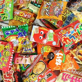 (地域限定送料無料) 小袋スナック系 駄菓子セット (計32コ入) (omtma6789k)