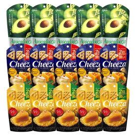 【エントリーでポイント最大5倍 10/1 〜 10/31迄】 (地域限定送料無料) グリコ 生チーズのチーザ2種 & アボカドーザ セット(3種・計15コ)おかしのマーチ (omtma6815k)