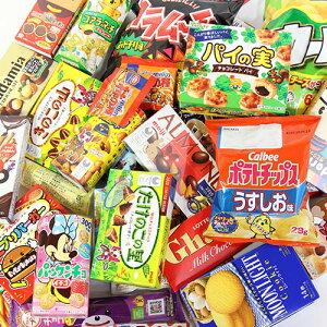 (地域限定送料無料) まとめ買い!イベントにも!人気商品を箱いっぱいに詰め込んだお菓子セット(33種・計42コ)おかしのマーチ (omtma6821k)
