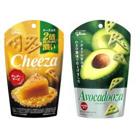 (地域限定送料無料) グリコ 生チーズのチーザ<チェダーチーズ>&アボカドーザ (2種・計14個) セット おかしのマーチ (omtma6888k)