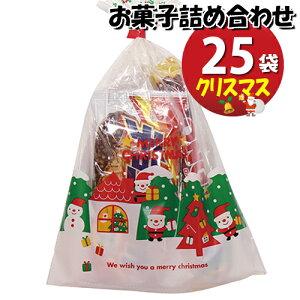 (地域限定送料無料) クリスマス袋 チョコモナカ & しみチョココーンスティックロング 袋詰め 25袋セット 詰め合わせ 駄菓子 おかしのマーチ (omtma6956x25k)