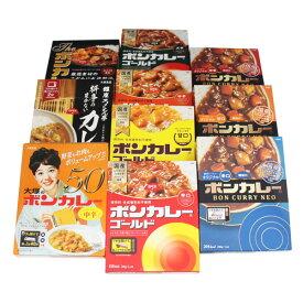 大塚食品 レトルト詰め合わせこだわりのカレーセット(10種類入) (omtmartkks)