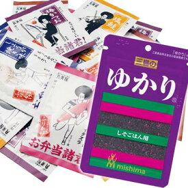 (全国送料無料)1,000円ポッキリ!おかしのマーチ 三島食品 ゆかり(2袋) & ミニパックふりかけ(20袋)セットA メール便