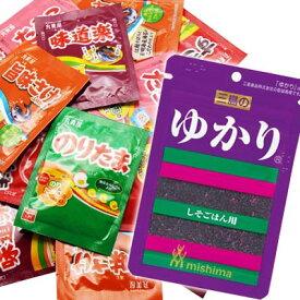 (全国送料無料)1,000円ポッキリ!おかしのマーチ 三島食品 ゆかり(2袋) と のりたま&バラエティー ミニパック(20袋) セットB メール便